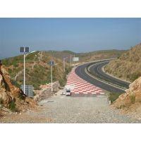 太阳能路灯价格 6米30瓦太阳能路灯四川宜宾筠连县新农村建设