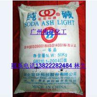 供应双环碳酸钠,无水碳酸钠 碳酸钠工业级 级碳酸钠 轻质