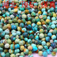 纯天然湖北绿松石原石打磨成形半成品散珠佛珠圆珠批发