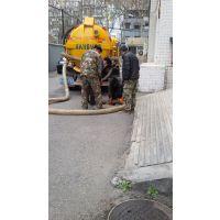 南京溧水化粪池清理400-696-1909市政污水管道清淤