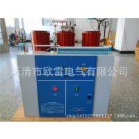 FN12-12/630-20型户内高压负荷开关-熔断器组合电器的参数
