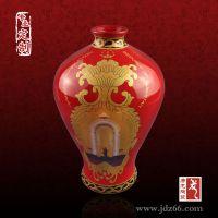 景德镇陶瓷大花瓶厂中国红红釉陶瓷大花瓶可定制