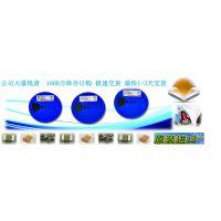 [Phoenix原装正品]原力达销售 1800666 可插拔接线端子 6 Pos 5mm pitc