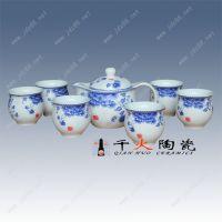 高档茶具批发 景德镇高档陶瓷茶具订做加工