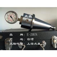 EZHUN台湾镒准BT50主轴拉力计器