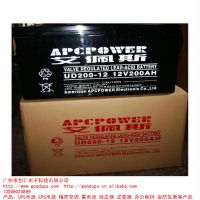 艾佩斯12V180AH工业电池铅酸电池12vups蓄电池铅酸免维护蓄电池