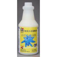 优乐洁)全能蜡水用于胶石材水磨石PVC水泥木地板