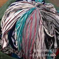 厂家直销 全棉碎布 零头布 拖把条 擦机布全棉 擦机布工业不掉色