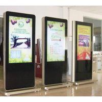 大同阳泉55寸液晶广告机成套设备多少钱