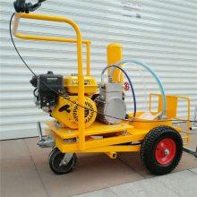 生产厂家 手推式冷喷划线机 马路划线机 价格 报价
