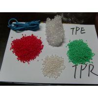 50度白色TPR材料丨60度TPR材料丨TPR70度