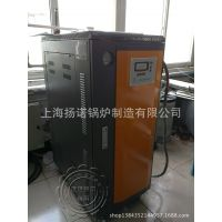 3kw、6kw、9kw、12kw、15kw服装厂打样工作室选用蒸汽设备