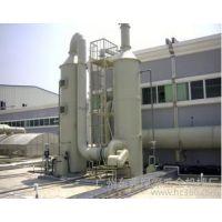 供应PP酸雾净化塔 广东酸雾废气处理系统生产厂家 绿深专业制造
