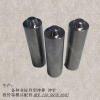 供应冷镦专用各种非标异型冲棒