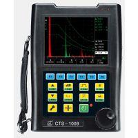CTS-1008数字式超声探伤仪