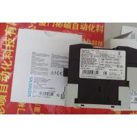 【西门子3UF7101-1AA00-0电压互感器】