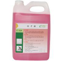 金利洁-C-319洗手液、具有清洁,杀菌,护肤的功能.性质温和,气味怡人,洗后皮肤润滑,手感舒适.