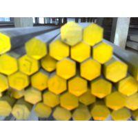 宝钢303不锈钢椭圆棒,不锈钢六角棒(45×45)