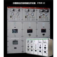 万商电力厂家KYN28A-12中置柜,KYN28A高压柜