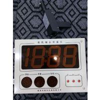 商华供应铁水钢水炉前测温专用无线大屏幕钢水测温仪W660