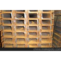 美标槽钢、国标槽钢优质钢材低价促销