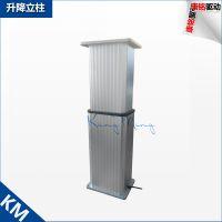 KM-F化工机械专用升降立柱、低噪音升降腿