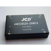 25WACDC电源模块报价