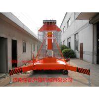 厂家直销30米高空作业平台 套缸式升降机 质量高价位低