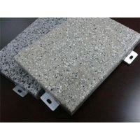 氟碳铝单板|南海正一金属建材有限公司|氟碳铝单板品牌