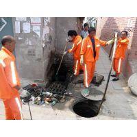 海安专业管道疏通,化粪池清理,高压冲洗下水道