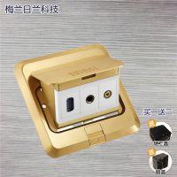 梅兰日兰全铜防水地插 弹起式地板插座 VGA+话筒+视频多媒体插座