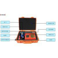 北京京晶 便携式超声波流量计 型号:TD-2000P 工作温度(-20~60℃)