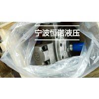 供应海天注塑机溶胶液压马达JMDG6-400 宁波厂家生产 不泄漏