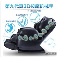 邀请潍坊市加入春天印象手持线控Y系列自动按摩椅代理
