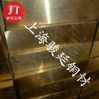 热销Hpb62-3铅黄铜单价