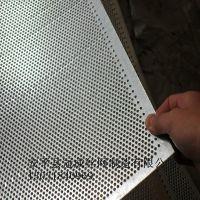 【不锈钢冲孔网片】不锈钢冲孔网片价格@不锈钢冲孔网片厂家