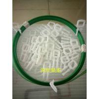 深圳塑料打包扣加厚型-手工打包扣