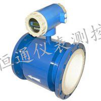 济宁金乡县工业污水流量计 防腐型电磁流量计厂家恒通仪表