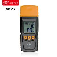 标智GM610水分仪针式木材水分测水仪木材水分测试仪