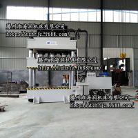海润机床 Y32-1000T四柱SMC复合材料模压成型压力机
