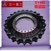 三一465驱动齿139295959128 SANY/三一SY465挖掘机驱动齿配件