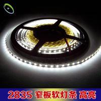 新款温馨LED2835贴片灯条 120灯 5MM窄板12V装饰广告箱软灯带 高亮