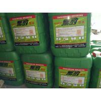 现货供应耐高温抗碱防水涂料,防水涂料价格实惠