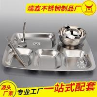 彩塘厂家提供学校食堂厨具餐盘工程 不锈钢加深5格大圆快餐盘