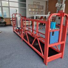 山东 汇洋吊篮,可定制建筑吊篮,品质一流