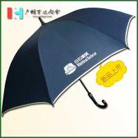 【香港雨伞厂】定做新界白石烧烤广告雨伞_高尔夫雨伞_高档礼品雨伞