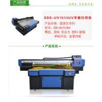 供应江苏 瓷砖UV打印机/瓷砖印花机 绘雅优质的产品 优惠的价格
