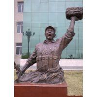 部队英雄人物雕塑八大英模雕像广州番禺专业公司定制