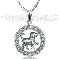 925纯银饰品 生肖狗吊坠 创意卡通项链 广州鑫博蕙厂家定制 银