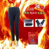 厂家批发直销 老来康保暖裤 热灸磁疗保暖效果好